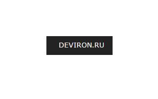 Deviron Ru Review